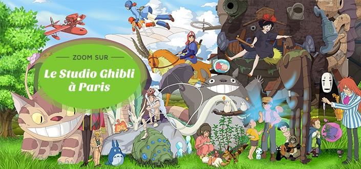 Le-Studio-Ghibli-à-Paris