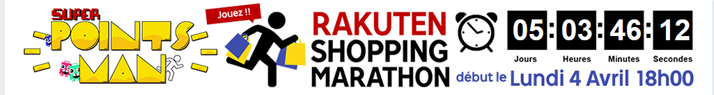 shopping marathon priceminister