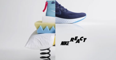 Nike React révolutionne le running 3